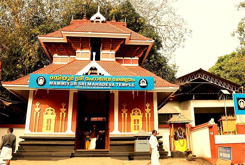 Mammiyoor Mahadeva Temple