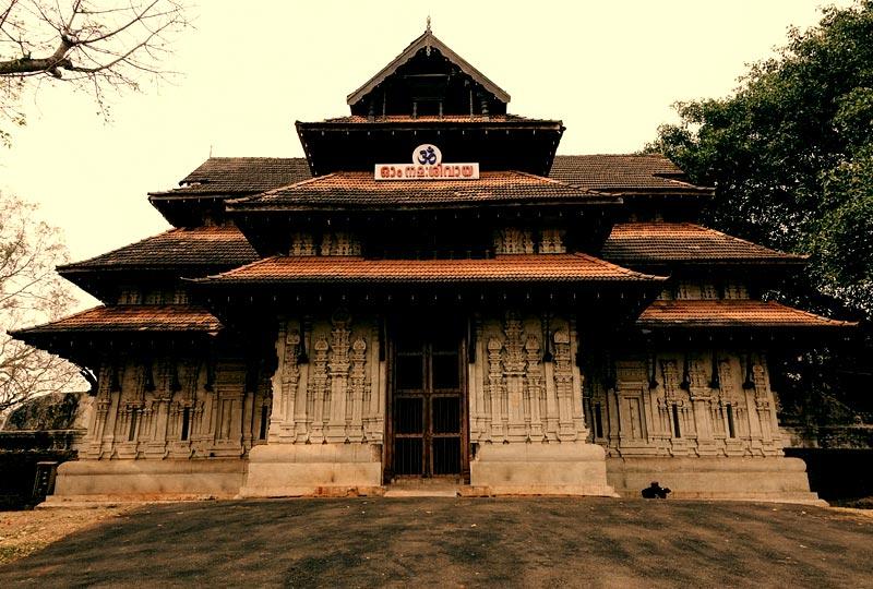 Vadakkunnathan Temple - Thrissur